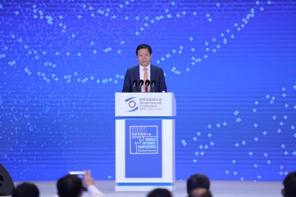 CHN: 2021 World Internet Conference Wuzhen Summit
