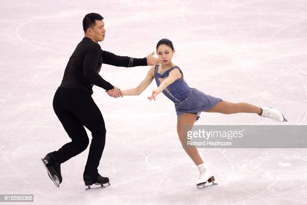 Xiaoyu Yu and Hao Zhang of China compete during the Pair Skating Free Skating at Gangneung Ice Arena on February 15 2018 in Gangneung South Korea