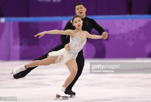 Xiaoyu Yu and Hao Zhang of China compete during the Pair Skating Short Program on day five of the PyeongChang 2018 Winter Olympics at Gangneung Ice...