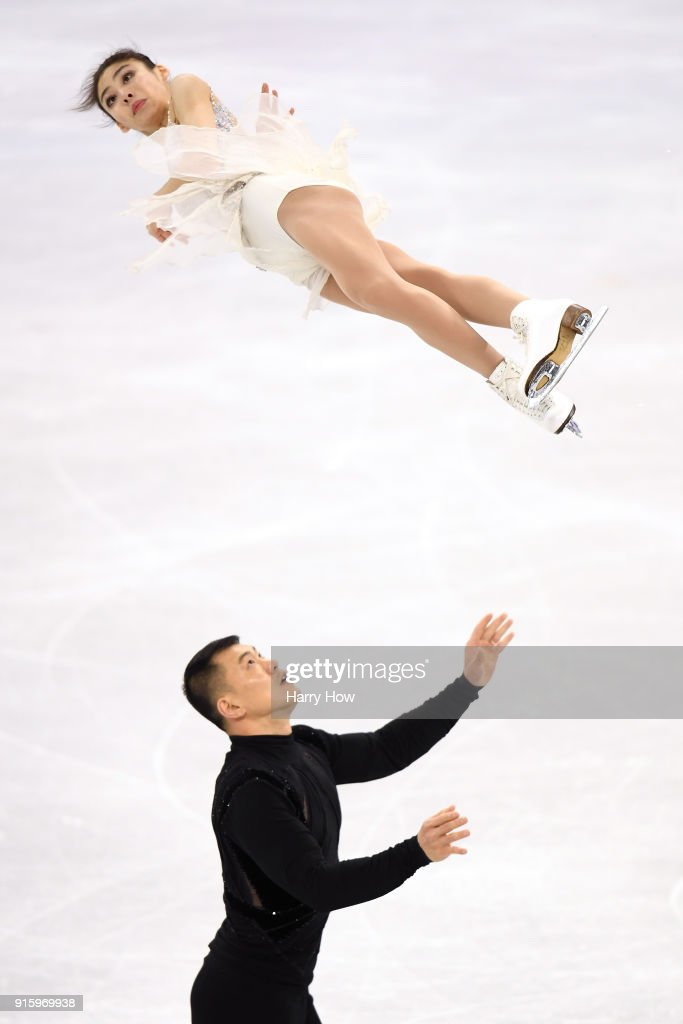 Figure Skating - Winter Olympics Day 0