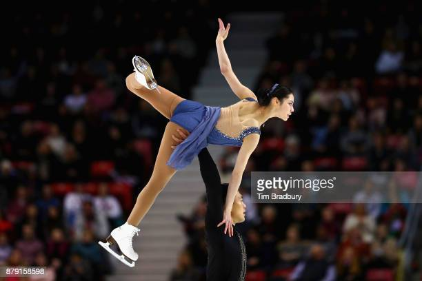 Xiaoyu Yu and Hao Zhang of China compete in the Pairs Free Skating during day two of 2017 Bridgestone Skate America at Herb Brooks Arena on November...
