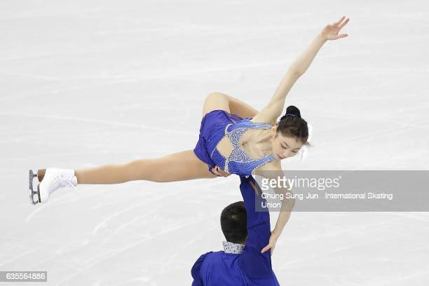 Xiaoyu Yu and Hao Zhang of China compete in the Pairs Short during ISU Four Continents Figure Skating Championships Gangneung Test Event For...