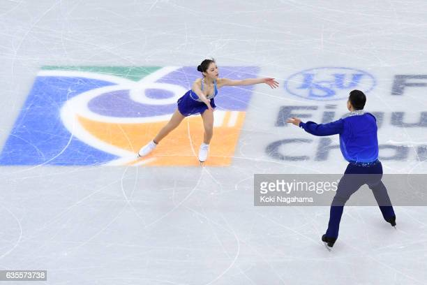 Xiaoyu Yu and Hao Zhang of China compete in the Pairs Short Program during ISU Four Continents Figure Skating Championships Gangneung Test Event For...