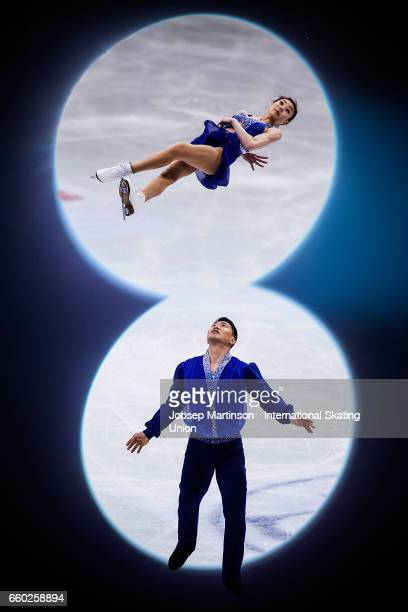 Xiaoyu Yu and Hao Zhang of China compete in the Pairs Short Program during day one of the World Figure Skating Championships at Hartwall Arena on...