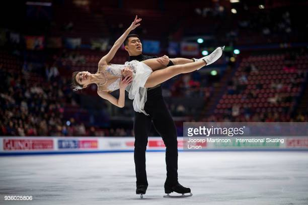 Xiaoyu Yu and Hao Zhang of China compete in the Pairs Short Program during day one of the World Figure Skating Championships at Mediolanum Forum on...