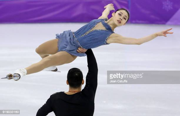 Xiaoyu Yu and Hao Zhang of China during the Figure Skating Pair Skating Free Program on day six of the PyeongChang 2018 Winter Olympic Games at...