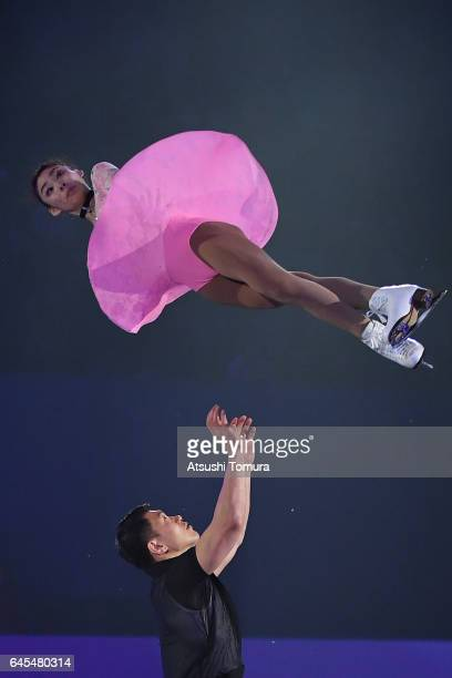 Xiaoyu Yu and Hao Zhang of China perform their routine in the exhibition as a part of the closing ceremony on the day nine of the 2017 Sapporo Asian...