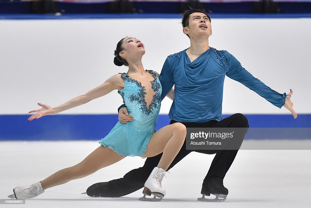 Xiaoyu Yu and Yang Jin of China compete in the Pairs Free Skating during day two of ISU Grand Prix of Figure Skating 2014/2015 NHK Trophy at the Namihaya Dome on November 29, 2014 in Osaka, Japan.