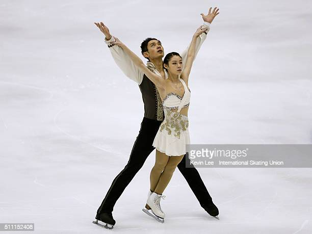 Xiaoyu Yu and Yang Jin of China perform during Pairs Short Program on day one of the ISU Four Continents Figure Skating Championships 2016 at Taipei...