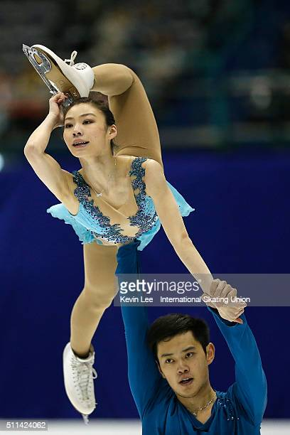 Xiaoyu Yu and Yang Jin of China performs during the Pairs Free Skating on day three of the ISU Four Continents Figure Skating Championships 2016 at...