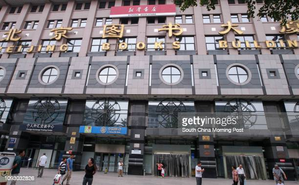 Xidan Book Building, one of the biggest bookstores in China's capital city Beijing, on Sep. 15 ahead of the 19th National Congress of the Communist...