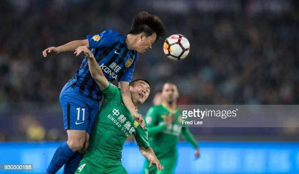Xie Pengfei of Jiangsu Suning FC reacts during the 2018 Chinese Super League match between Jiangsu Suning and Beijing Guoan at Nanjing Olympic Sports...