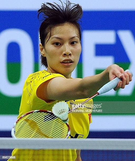Xie Xingfang Pictures And Photos Getty Images