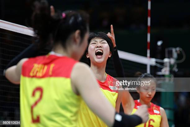 Xinyue Yuan of China celebrates during the Women's Gold Medal Match between Serbia and China on Day 15 of the Rio 2016 Olympic Games at the...