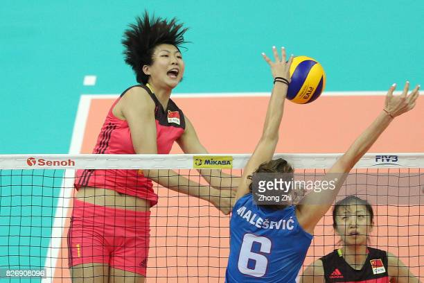 Xinyue Yuan of China in action during the match between China and Serbia during 2017 Nanjing FIVB World Grand Prix Finals on August 6 2017 in Nanjing...