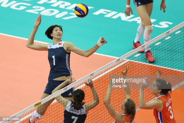 Xinyue Yuan of China in action during the match between China and the Netherlands during 2017 Nanjing FIVB World Grand Prix Finals on August 4 2017...