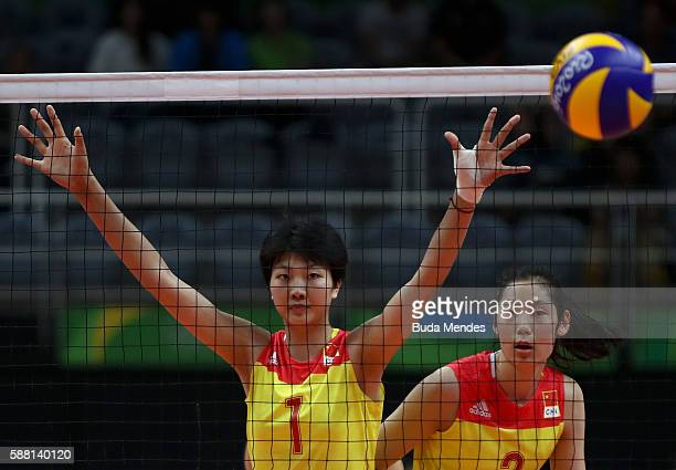 Xinyue Yuan of China in action during the women's qualifying volleyball match between the China and Puerto Rio on Day 5 of the Rio 2016 Olympic Games...