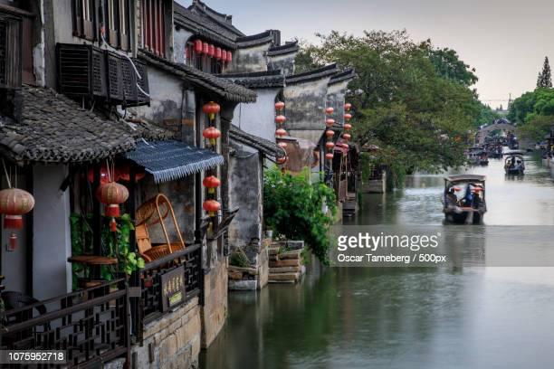 Xitang Canals