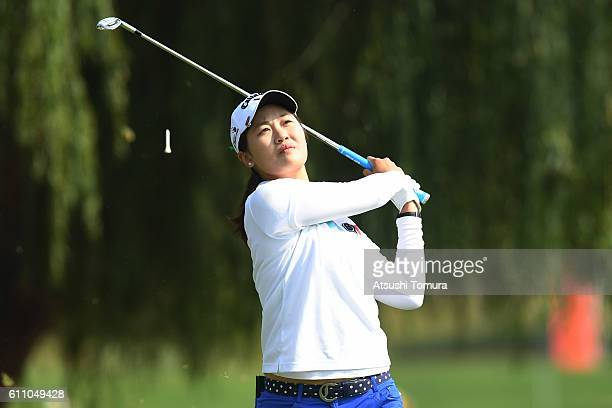 Xiyu Lin of China hits her tee shot on the 3rd hole during the 1st round of the 2016 Reignwood LPGA Classic on September 29 2016 in Beijing China