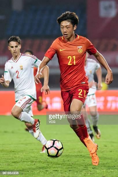 [Imagen: xu-haoyang-of-china-u19-national-team-dr...FAPv1ey3Q=]