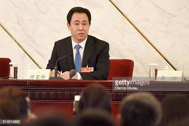 Xu Jiayin Standing Committee Member of the 12th CPPCC National Committee and Chairman of the Board of EVERGRANDE Group speaks during a news...