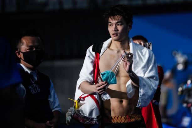 JPN: Swimming - Tokyo 2020 Olympics - Day 2