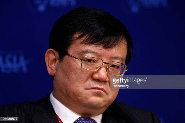 Xu Lejiang chairman of Baosteel Group Corp attends a panel discussion at the 2009 Boao Forum for Asia in Boao Hainan China on Sunday April 19 2009...