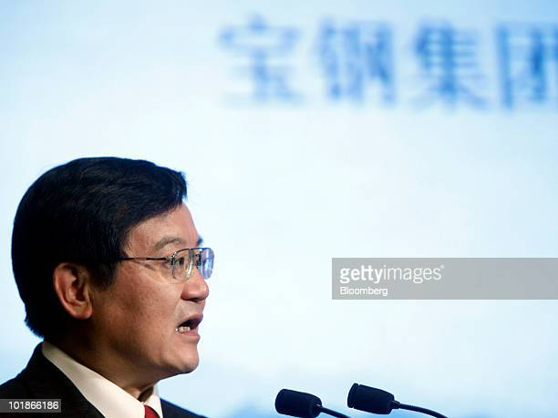 Xu Lejiang chairman of Baosteel Group Corp speaks at the 2nd Annual Global Green Business Summit in Shanghai China on Tuesday June 8 2010 The...