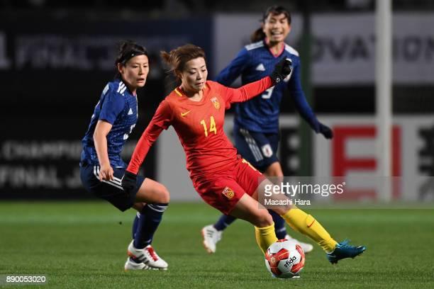 Xu Yanlu of China controls the ball under pressure of Hikaru Naomoto of Japan during the EAFF E1 Women's Football Championship between Japan and...