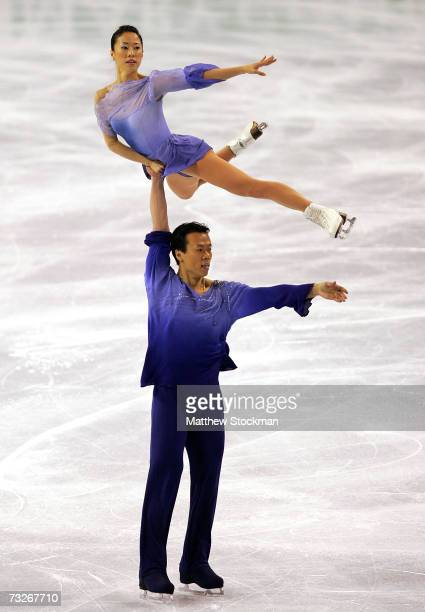 Xue Shen and Hongbo Zhao of China compete in free skate portion of the pairs competition during the ISU Four Continents Figure Skating Championships...