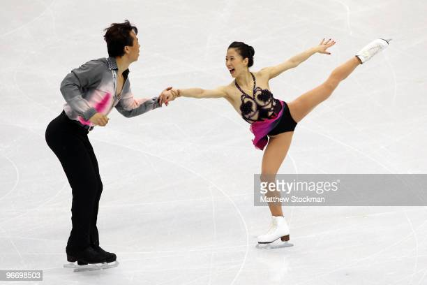 Xue Shen and Hongbo Zhao of China compete in the figure skating pairs short program on day 3 of the Vancouver 2010 Winter Olympics at Pacific...