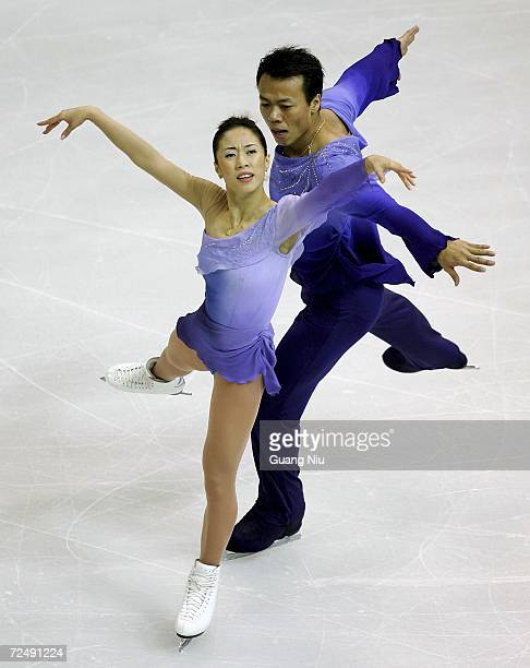 Xue Shen and Hongbo Zhao of China compete in the free skating during Cup of China ISU Grand Prix of Figure Skating at the Olympic Centre Gymnasium...