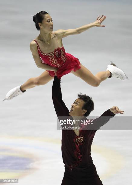 Xue Shen and Hongbo Zhao of China compete in the Pairs Free Skating on the day three of ISU Grand Prix of Figure Skating Final at Yoyogi National...
