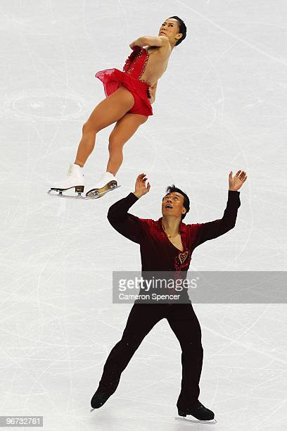 Xue Shen and Hongbo Zhao of China competes in the Figure Skating Pairs Free Program on day 4 of the Vancouver 2010 Winter Olympics at the Pacific...