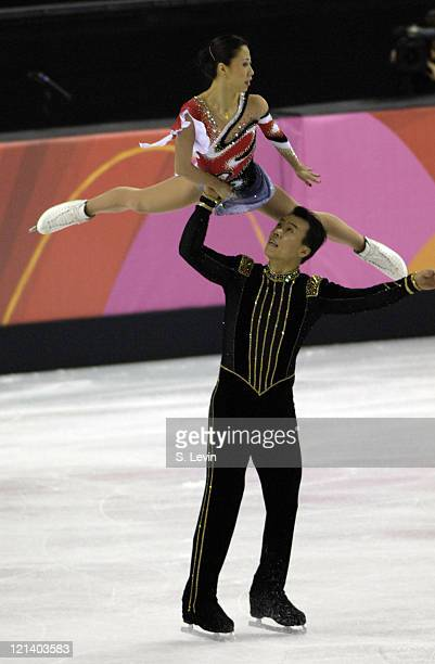 Xue Shen and Zhao Hongbo of China skate in the Figure Skating Pairs Free Skate Program at the Palavela skating venue on February 13 2006 in Torino...