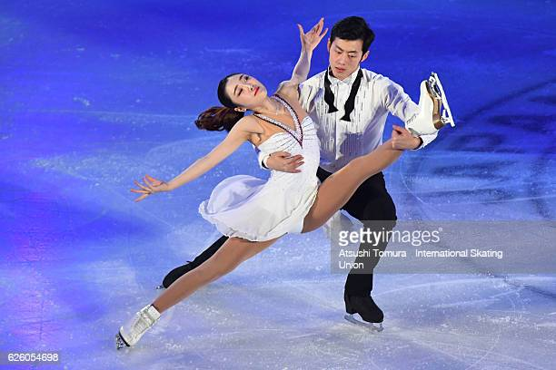 Xuehan Wang and Lei Wang of China perform in the gala exhibition during the ISU Grand Prix of Figure Skating NHK Trophy on November 27 2016 in...