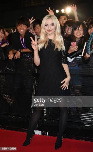 xxx attends the Disney Channel's 'Descendants 2' Premiere at Toranomon Hills on October 12 2017 in Tokyo Japan