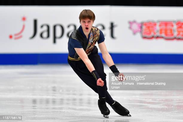 xxx competes in the Men Free Skating on day four of the 2019 ISU World Figure Skating Championships at Saitama Super Arena on March 23 2019 in...