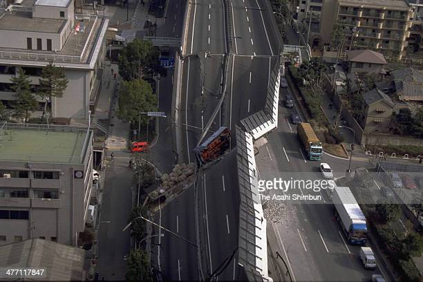 xxx Magnitude 73 strong earthquake jolted in the morning of January 17 1995 in Hyogo prefecture killed 6434 people in the earthquake and subsequent...