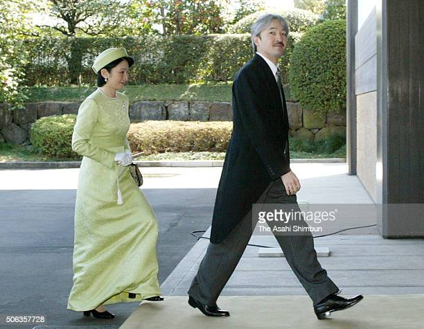 xxx Prince Akishino and Princess Kiko of Akishino are seen on arrival to attend the 'NosainoGi' engagement ceremony at the Imperial Palace on March...