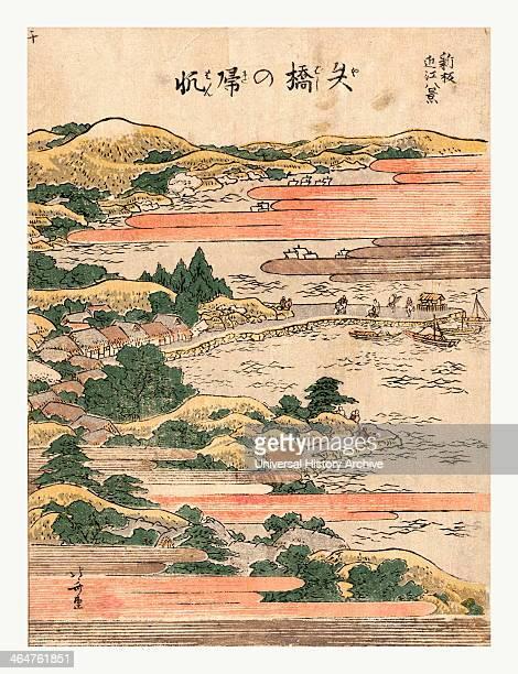 Yabase No Kihan Japan Returning Sails At Yabase By Katsushika HokUSAi 17601849
