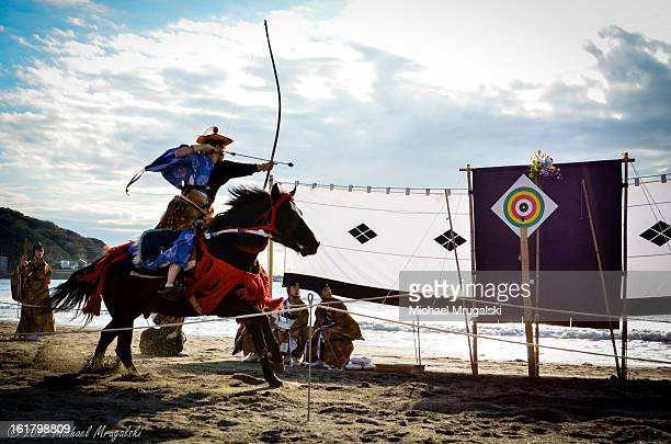 Yabusame is a traditional art of archery which is performed from the horseback of a running horse, and it was considered to be the utmost skill of...