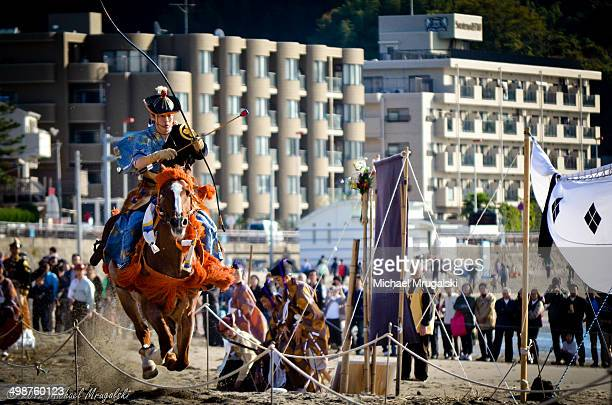 CONTENT] Yabusame is a traditional art of archery which is performed from the horseback of a running horse and it was considered to be the utmost...