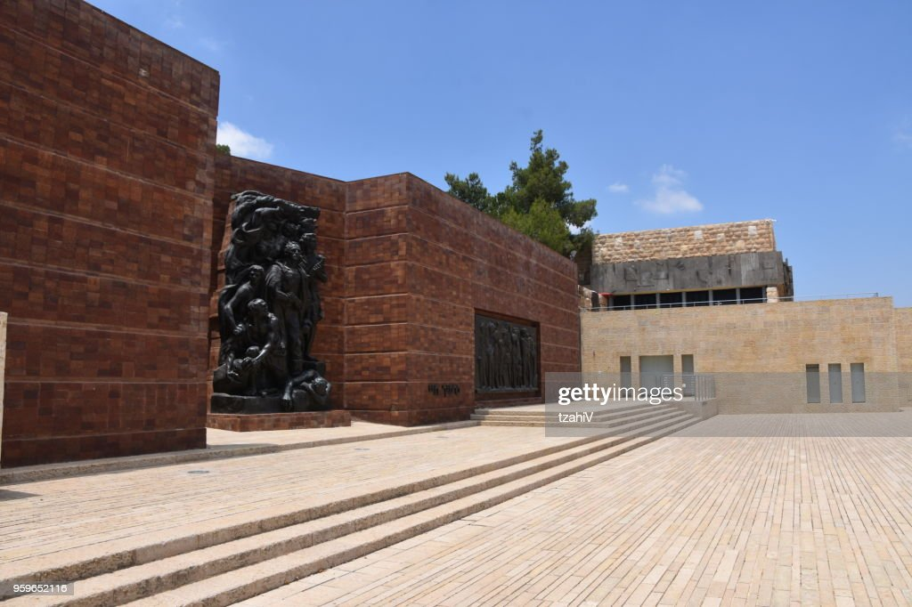 Yad Vashem, Jerusalem, Israel : Stock-Foto