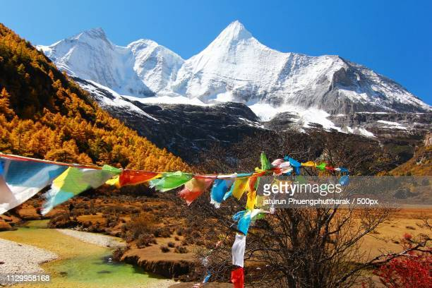 Yading Nature Reserve In Daocheng County ,China