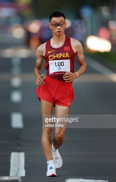 Yadong Luo of Team China competes in the Men's 50km Race Walk Final on day fourteen of the Tokyo 2020 Olympic Games at Sapporo Odori Park on August...