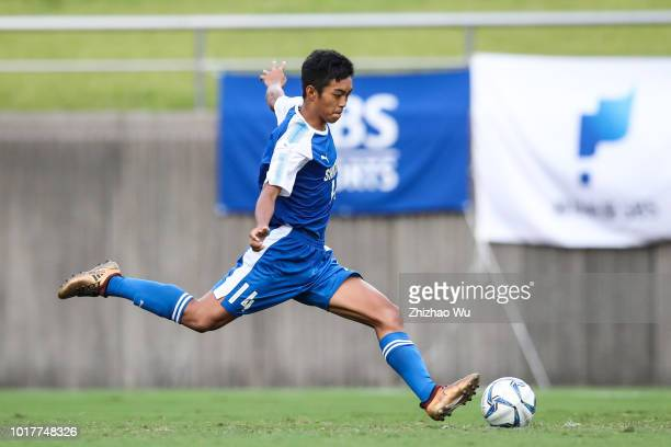 Yagi Ryota of Shizuoka in action during the Shizuoka Youth Selection Team and Paraguay U18 during the SBS Cup International Youth Soccer at Fujieda...