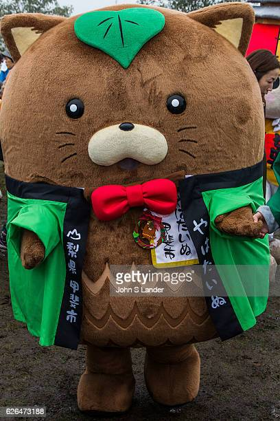 Yahatainu Mascot Japanese celebrate the silly eccentric and adorable like no other country Its obsession with the yurukyara mascots is a perfect...