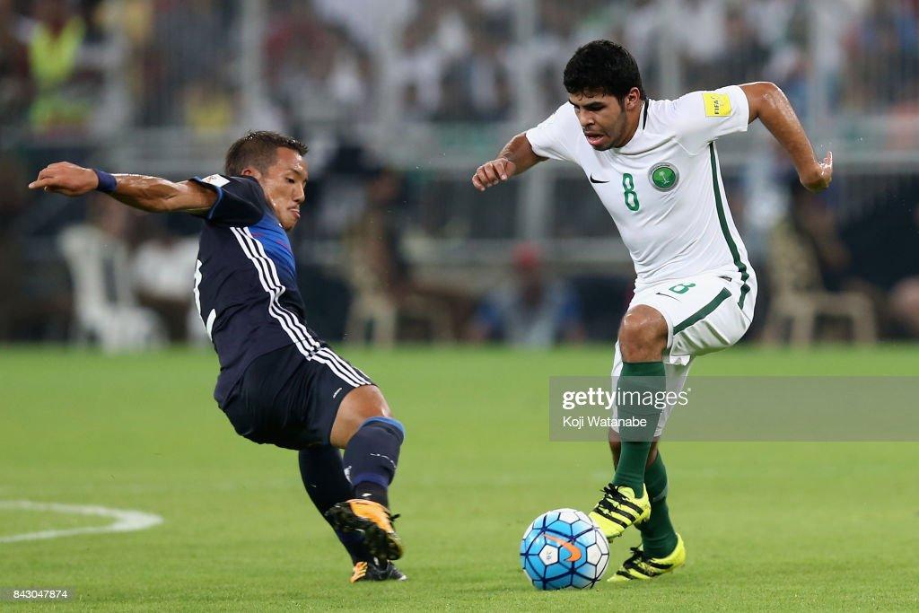 Saudi Arabia v Japan - FIFA World Cup Qualifier : ニュース写真