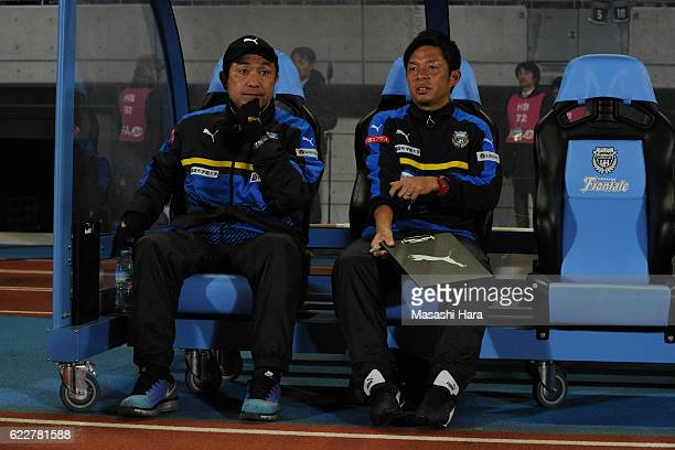 Yahiro Kazama and Toru Oniki of Kawasaki Frontale look on prior to the 96th Emperor's Cup fourth round match between Kawasaki Frontale and Urawa Red...